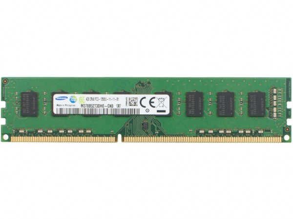 HPE 4GB DDR3 RAM 2Rx8 PC3-12800U, Unbuffered Dimm, 655410-571