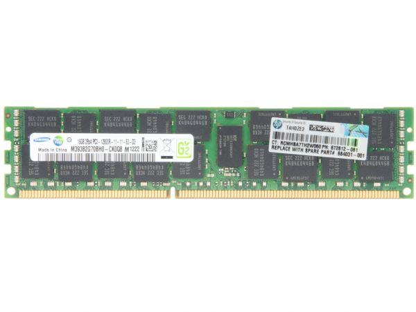 HPE 16GB DDR3 RAM PC3-12800R-11 2Rx4 REG Dimm, 672631-B21, 672612-081