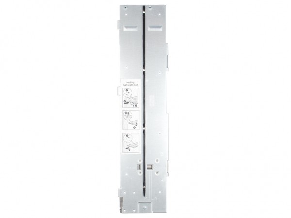 HPE Bay Divider BladeSystem C3000/C7000, 408375-001